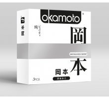 Презервативы OKAMOTO Skinless Skin Purity - 3 шт