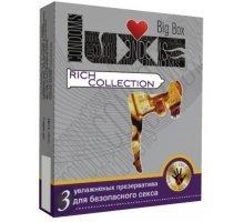 Цветные презервативы LUXE Rich collection - 3 шт