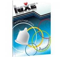 Презервативы Luxe Скоростной спуск - 3 шт