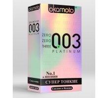 Сверхтонкие  презервативы Okamoto 003 Platinum - 10 шт