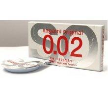 Ультратонкие презервативы Sagami Original - 2 шт
