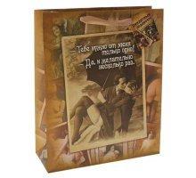 Малый бумажный пакет Пикантный подарочек - 23 х 18 см