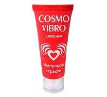 Женский стимулирующий лубрикант на силиконовой основе Cosmo Vibro - 25 гр