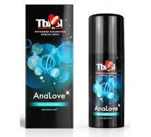 Анальный силиконовый лубрикант AnaLove - 50 гр