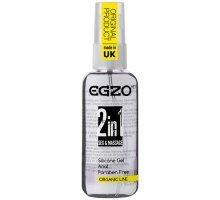 Анальный лубрикант на силиконовой основе EGZO HEY - 50 мл