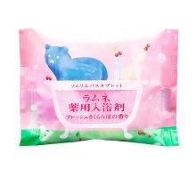 Расслабляющая соль-таблетка для ванны с ароматом цветущей сакуры - 40 гр