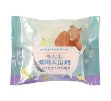 Расслабляющая соль-таблетка для ванны с ароматом юдзу - 40 гр
